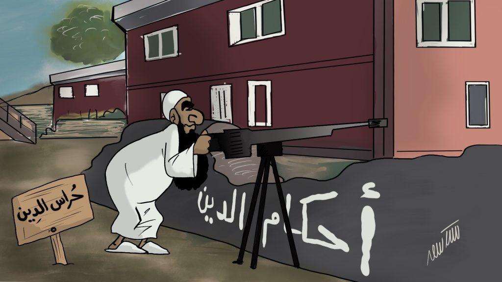 """دماء وأموال غير شرعية تحت عباءة """"الدين"""".. هكذا تختار الجماعات الإرهابية أسماءها"""