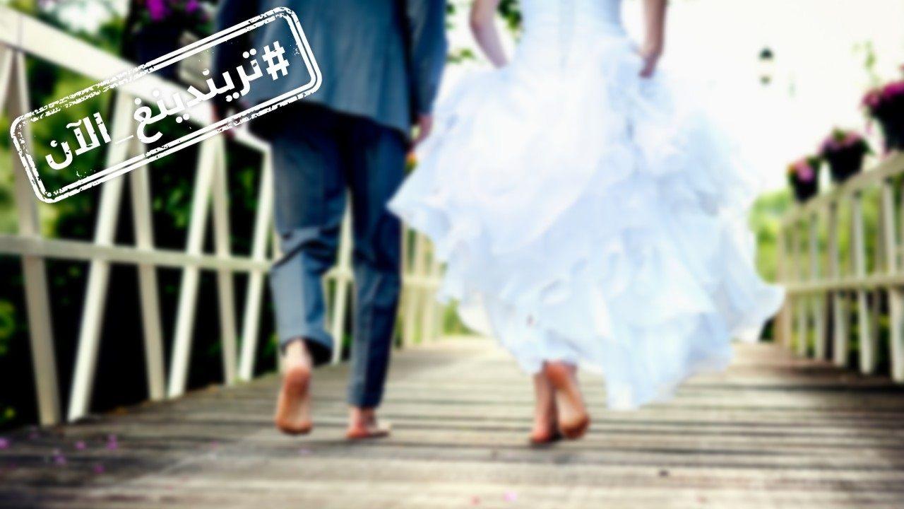 تريندينغ الآن ... زفاف  صاحبة الركلة الشهيرة  وسط مظاهرات لبنان