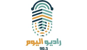 راديو اليوم