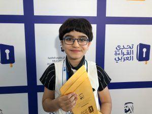 الفائز بلقب الطالب المتمير محمود بلال