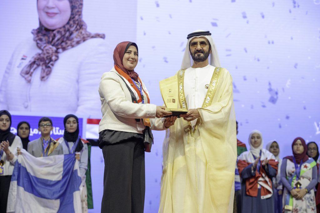 تكريم المشرفة أميرة نجيب من مصر