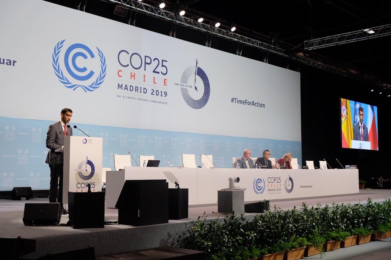 الإمارات تدعو المجتمع الدولي للإهتمام بجهود التكيف مع تداعيات التغير المناخي (صور)