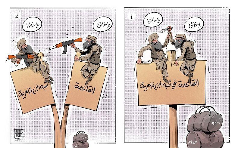 معرض الكاريكاتير