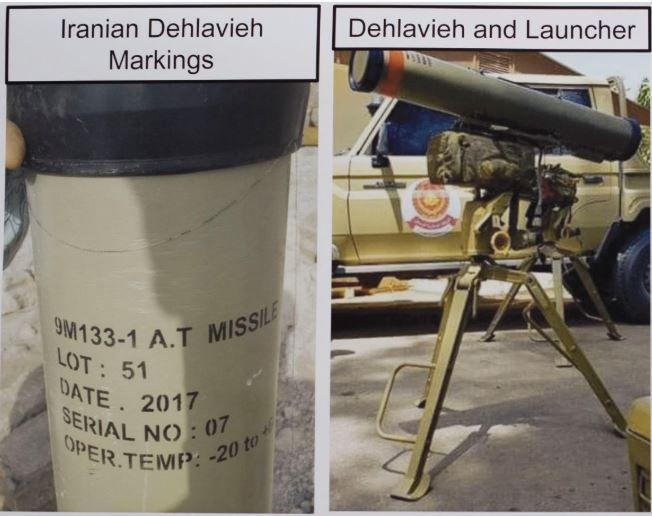 أدلة جديدة تثبت أن أسلحة إيرانية استخدمت في هجمات على السعودية