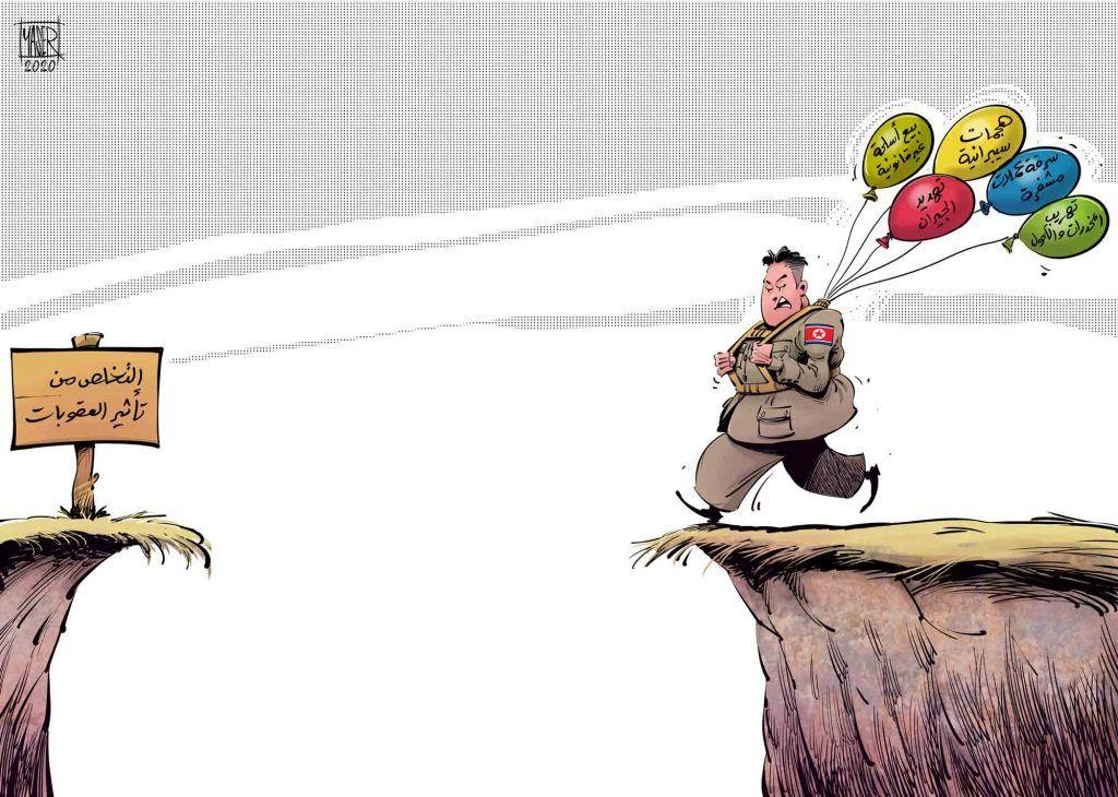 هل بمقدور زعيم كوريا الشمالية إيجاد مخرج لاستئناف المفاوضات النووية؟