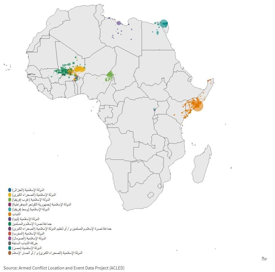 بيانات تشير إلى عودة ظهور داعش في العراق وسوريا وأفريقيا