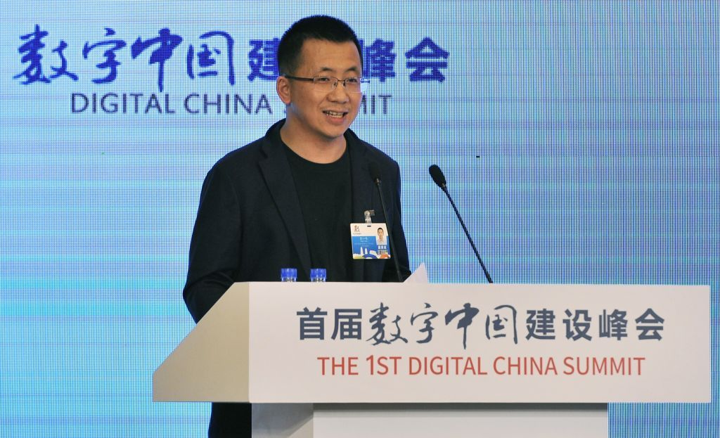 FUZHOU, CHINA - APRIL 23:  Zhang Yiming, founder and CEO of Bytedance, makes speech during the 1st Digital China Summit at Strait International Conference and Exhibition Center on April 23, 2018 in Fuzhou, Fujian Province of China. The summit is held from April 22 to 24, with the theme of 'Let Informatization Drive Modernization, Speed Up the Construction of Digital China'.  (Photo by Visual China Group via Getty Images/Visual China Group via Getty Images)