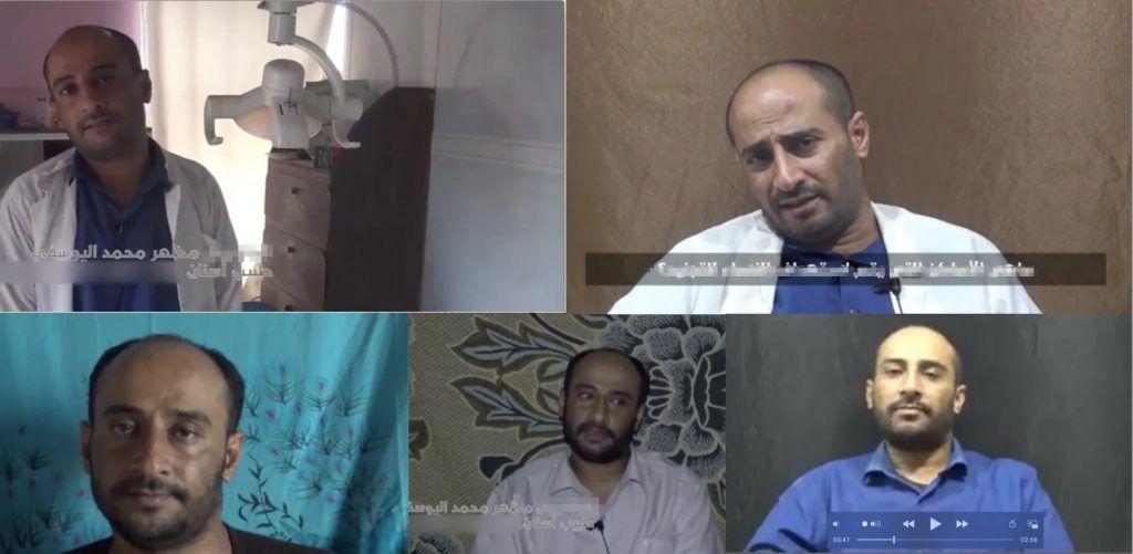 شقيق الطبيب الذي أعدمته القاعدة صلبا عن أحد أفراد التنظيم: إذا دخلت معهم أنت ميت وإذا خرجت منهم أنت ميت