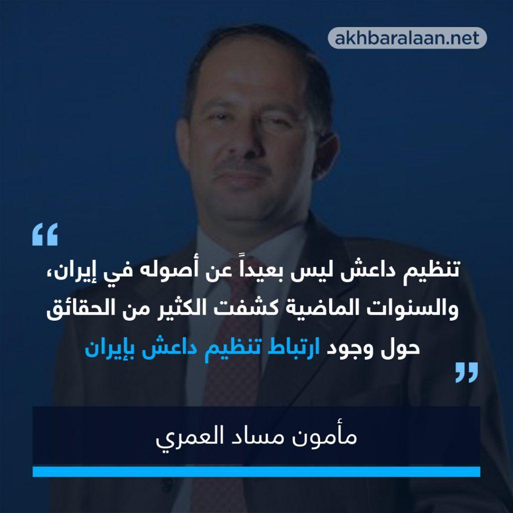 مخاوف من اتساع رقعة التمدد الإيراني في العراق
