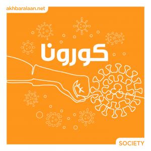 كورونا 69 | بصوته الجميل يرفع محمد كريم معنويات المصابين بكورونا