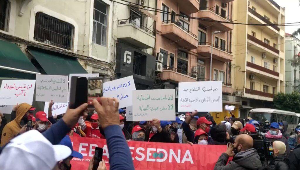 تظاهرات ضد تدخلات إيران خلال حزب الله