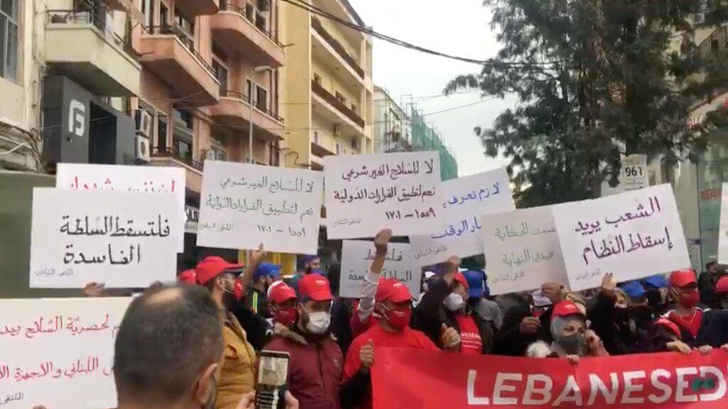تظاهرة في بيروت ضدّ تدخلات إيران وسلاح حزب الله
