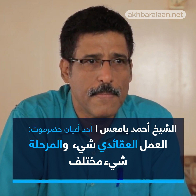 أنباء عن عزل باطرفي من إمارة القاعدة.. ومنشق يدعو أفراد التنظيم للانشقاق والشباب اليمني لعدم الانخداع بالقاعدة وداعش