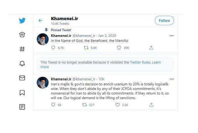 إيران: تغريدة المرشد الأعلى حول لقاحات كورونا