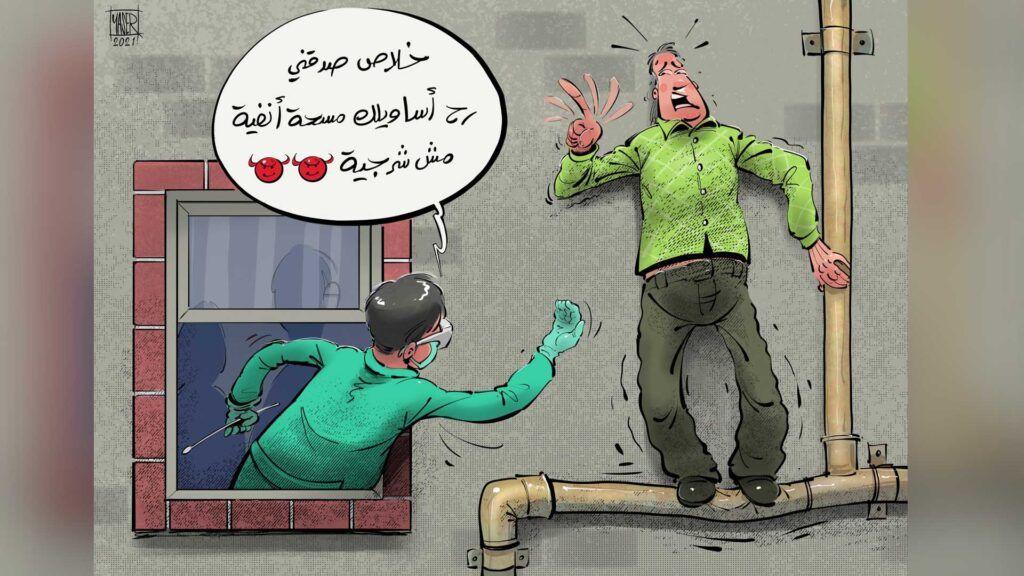 """مصر تحسم الجدل حول استخدام """"المسحة الشرجية"""" لاكتشاف """"كورونا"""""""