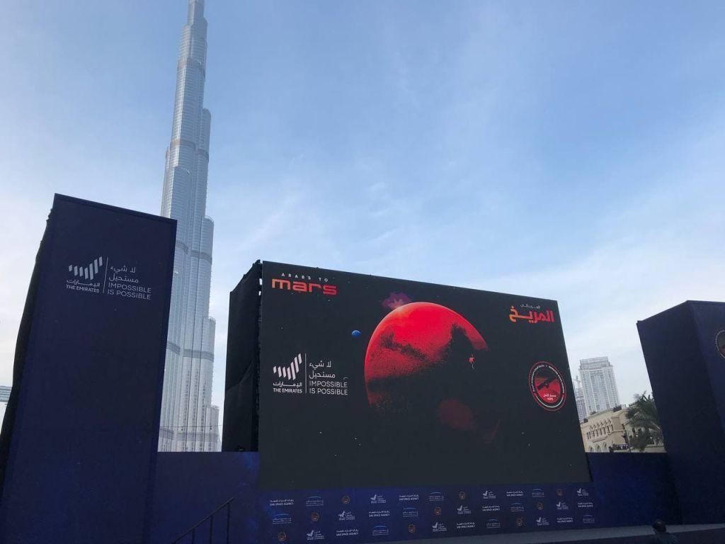 حفل وصول مسبار الأمل في محيط برج خليفة دبي