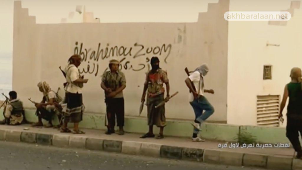 مسلحون من القاعدة في أحد شوارع البيضاء