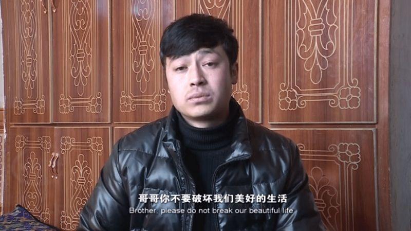 فيديوهات مفبركة.. هكذا تُرهب الصين ناشطي الإيغور في الخارج عبر أقاربهم