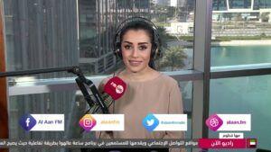 ساعة عالهوا مع مها   تجهيزات رمضان 2021
