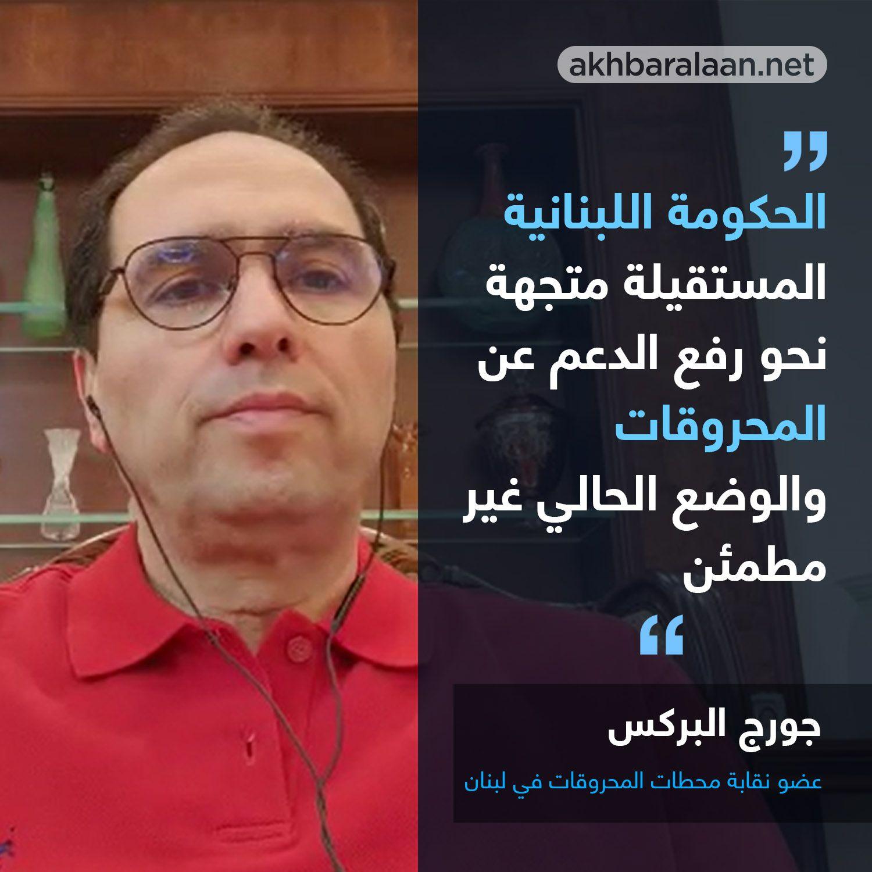 أزمة وقود في لبنان.. السيارات في طوابير و محطات تغلق أبوابها