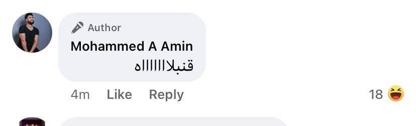 ردود فعل طريفة من المتابعين على انضمام محمد هنيدي إلى لعبة ببجي