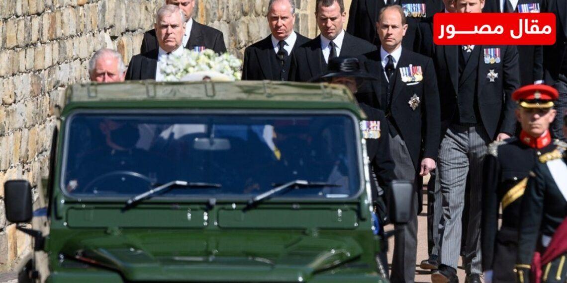 بالصور .. جنازة ملكية للأمير فيليب وسط اجراءات احترازية