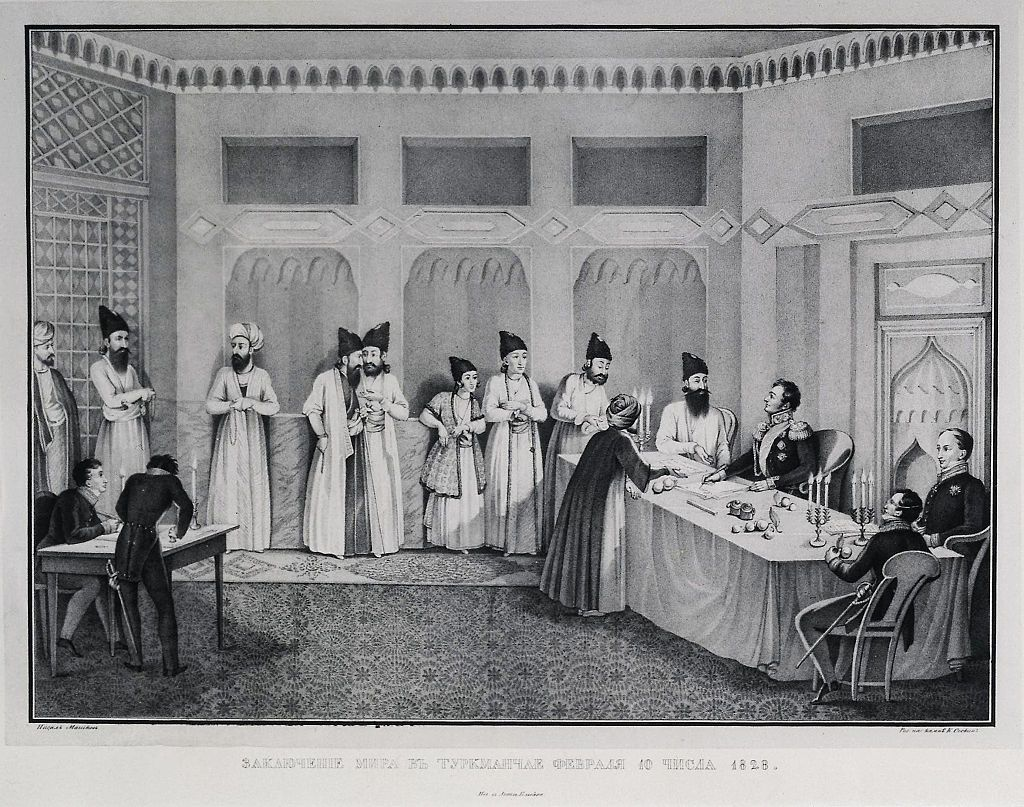 Signing of the Treaty of Turkmenchay, 1828. Found in the collection of State Hermitage, St. Petersburg. Artist : Beggrov, Karl Petrovich (1799-1875). (Photo by Fine Art Images/Heritage Images/Getty Images)