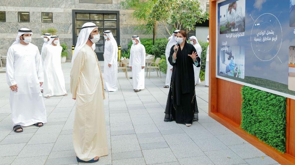 ما هو وادي تكنولوجيا الغذاء الذي افتتحه الشيخ محمد بن راشد في دبي