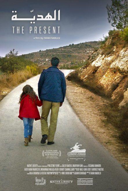 فائزة بجائزة بافتا وناشطة في مجال حقوق الإنسان.. من هي المخرجة الفلسطينية فرح نابلسي ؟