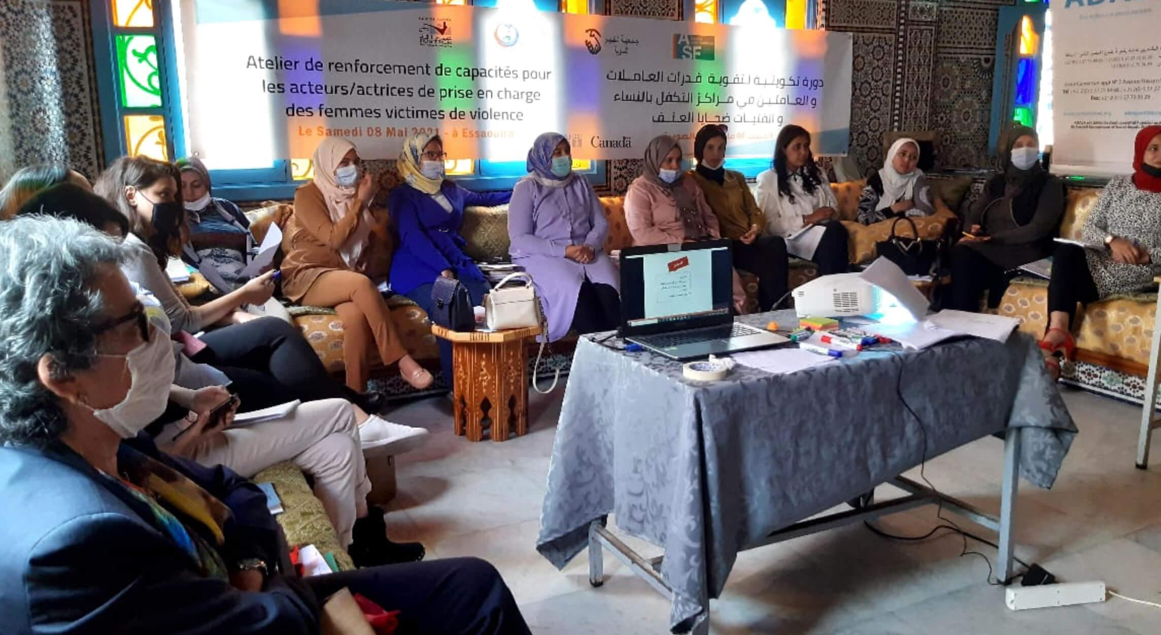 تدريب 20 عاملة بمراكز التكفل بالنساء ضحايا العنف بالصويرة