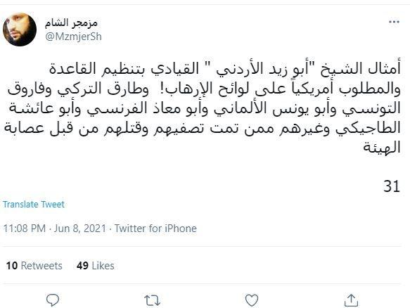 هل سجنت هيئة تحرير الشام مقاتلين أجانب؟