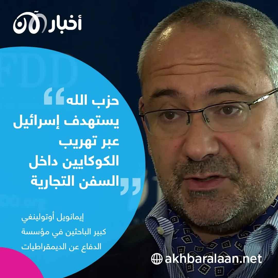 """مسارات """"المزاج"""".. كيف يتاجر حزب الله في الموت عبر الحدود؟"""