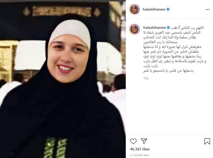 تريندينغ الآن   ياسمين عبد العزيز في حالة حرجة.. هل تعرضت للسحر الأسود؟