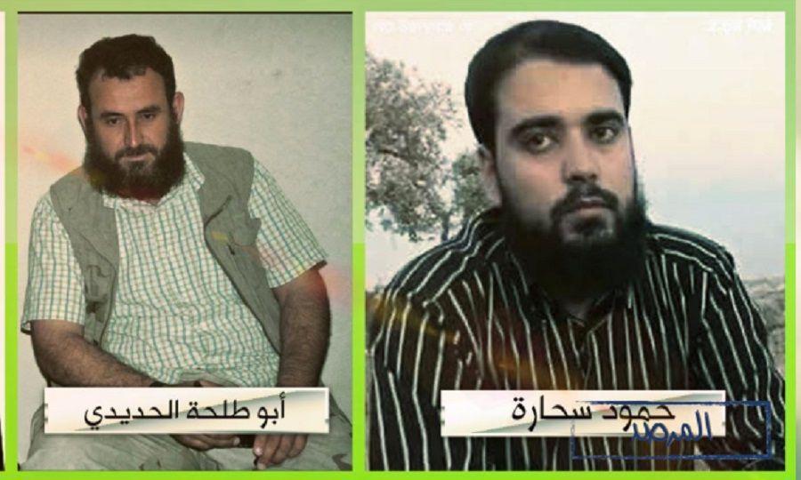 """أغلبهم ضحايا لـ""""مؤامرات"""" هيئة تحرير الشام.. تعرف على قتلى """"حراس الدين"""" خلال السنوات السابقة"""