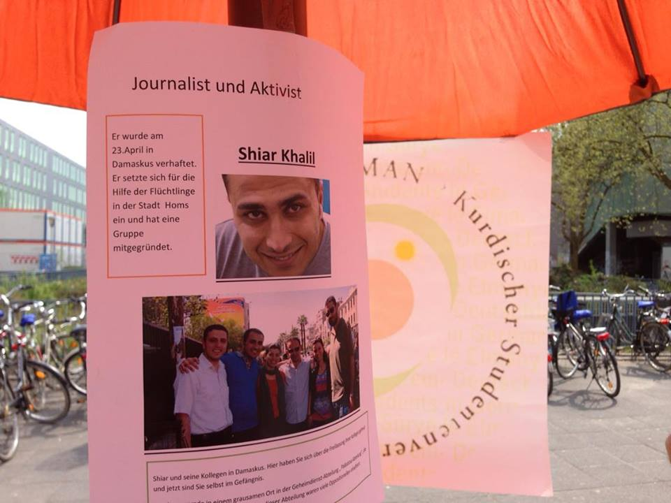 شيار خليل: زميلي في الجامعة صورني بكاميرا التلفزيون السوري على أني إرهابي!