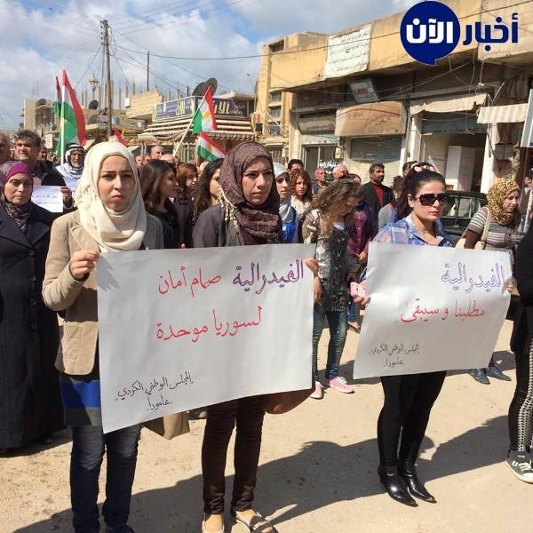 المجلس الوطني الكردي: اعتصام في عامودا دعما للفيدرالية في سوريا